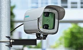 Siemens Sicore Camera